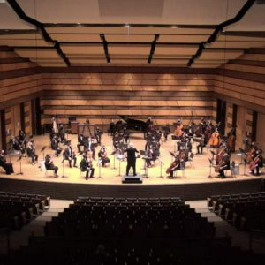 University Symphony Orchestra Fall 2020 Performance photo
